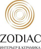 ZODIAC Интерьер & Керамика