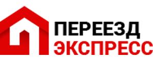 """ООО """"Быстрый переезд"""""""