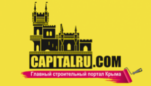 ГК Капитал