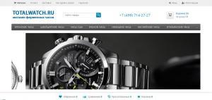 интернет-магазин Totalwatch.ru