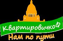 Агентство недвижимости КвартировичкоФ