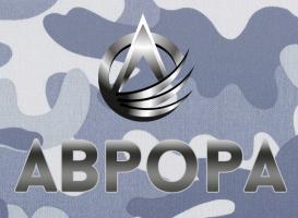 Магазин Спецодежда АВРОРА