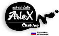 Учебный центр ARTEX