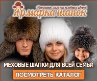 """Интерент магазин """"Ярмарка шапок"""""""