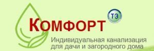 """Компания """"Комфорт"""""""