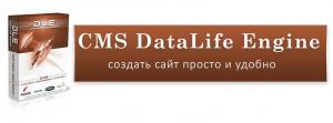 ООО «СофтНьюс Медиа Групп»