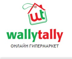 Wallytally.ru, интернет-магазин мебели