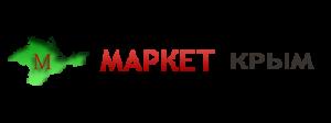 Маркет-Крым