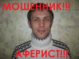 """ООО """"Арбайтен"""""""