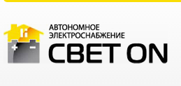 ООО «Светон» (Свет ON)