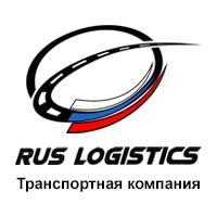 ООО Рус Логистикс