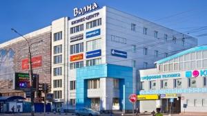 Визовый центр Волна Великий Новгород