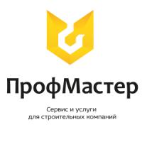 ООО «ПрофМастер»