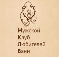 Мужской Клуб Любителей Бани