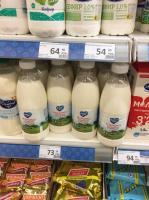 """Молоко """"Искренне ваш"""""""