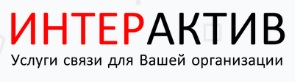 "ООО ""ИНТЕРАКТИВ"""