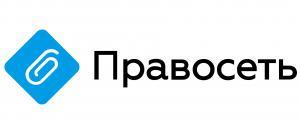 """Всероссийский юридический портал """"Правосеть"""""""