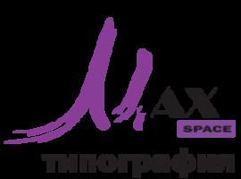 Типография Максспейс