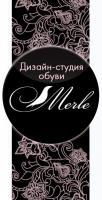 Дизайн-студия обуви Merle (Россия, Белгород)