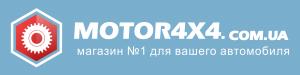 Интернет-магазин Motor4x4