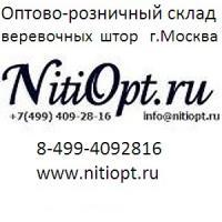 Интернет-магазин веревочных штор (нитяные шторы- кисея)