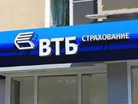 """ВТБ страхование, офис """"Кутузовский"""""""