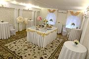 Фуршетный зал при дворце бракосочетаний №1