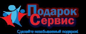 """ООО """"Незабываемый подарок"""""""