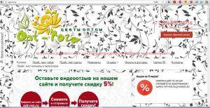 http://opt-roz.ru/ Опт-роз https://vk.com/optroz2