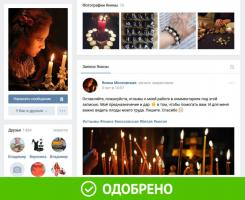 Отзыв о гадалке Янине Московской