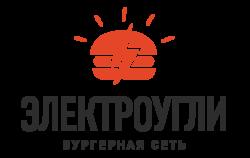 """Бургерная сеть """"ЭЛЕКТРОУГЛИ"""""""