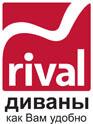 Фабрика Rival