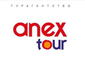 Анекс-Тур