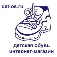 Det-os.ru, интернет магазин детской обуви в Москве