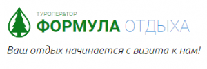 ФОРМУЛА ОТДЫХА