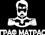граф матрас