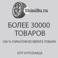 OOO Shinibu