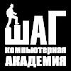 """Рівненська філія Комп'ютерної Академії """"ШАГ"""""""