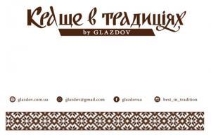 Интернет — магазин Glazdov.com.ua