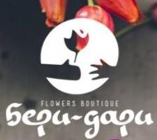Бери-дари - сервис доставки цветов в Минске