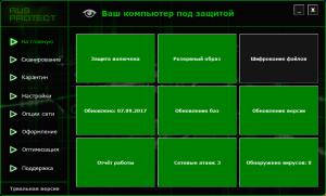 Антивирус Rusprotect Secuirty