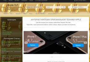apple-tyt.com