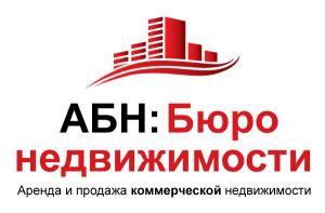 АБН: Бюро недвижимости