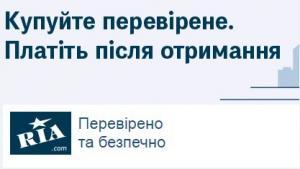https://zapchasti.ria.com/  отзывы