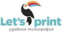 Let's Print - удобная типография
