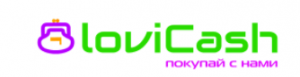 Кэшбэк сервис Lovicash.ru