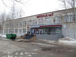 "МБОУ ""СШ №7"""