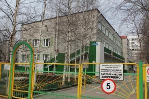 Детский сад № 66 компенсирующего вида МДОУ