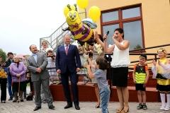 """Детский сад """"Пчелка"""""""