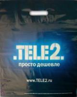 Теле 2 Нижневартовск